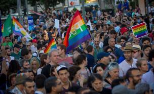 מצעד הגאווה (צילום: יחסי ציבור)