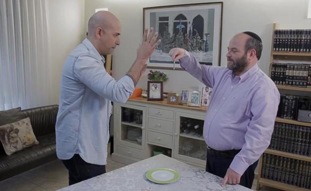 2025 פרק 1: קסם אישי עונה 1 פרק 4 לצפיה ישירה