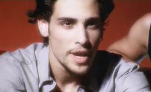 אמיר פיי גוטמן (צילום: צילום מסך)