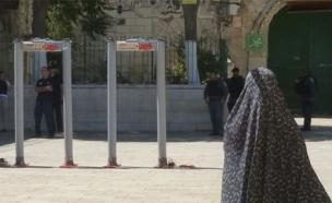 שער האריות - מציבים מגנומטרים (צילום: חדשות 2)