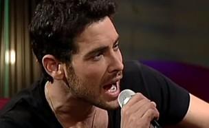 אמיר פרישר גוטמן (צילום: ערוץ היוטיוב של חינוכית מוזיקה)