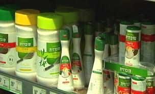 מחקר חדש: הסוכרזית מזיקה (צילום: חדשות 2)