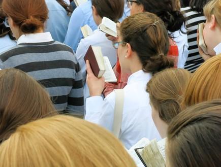 ילדות דתיות.  (צילום: יחסי ציבור)