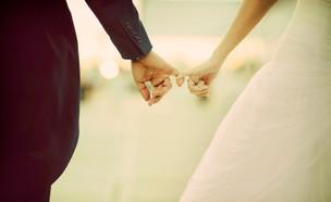 חתונה  (צילום: Manuel Orero Galan, GettyImages IL)