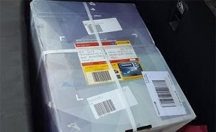 הכד נשלח בחבילה רגילה בדואר