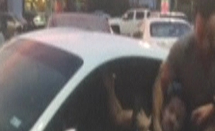 המעצר האזרחי ביוסטון (צילום: IG: @ALEXFERFA)