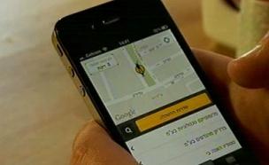 גטקסי, גט טקסי, get taxi (צילום: חדשות 2)
