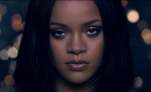 ריהאנה (צילום: יוטיוב )