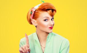 אישה אומרת לא (צילום: HBRH, Shutterstock)