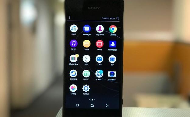 "Sony Xperia XZ Premium (צילום: אהוד קינן \ יח""צ, NEXTER)"