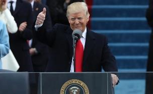 דונאלד טראמפ בטקס ההשבעה (צילום: חדשות 2)