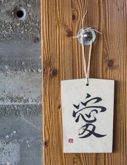 אילן דרור- השראות מיפן ושילוב אלמנטים יפנים, ''מבלי לייצר חוויה פו