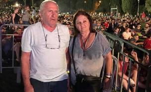 ההורים של אמיר פרישר גוטמן (צילום:  Photo by Flash90)