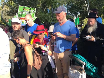 המצעד בירושלים
