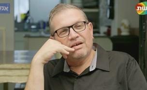 """ד""""ר צחי בן ציון בראיון ל""""אנשים""""  (צילום: מתוך אנשים, שידורי קשת)"""