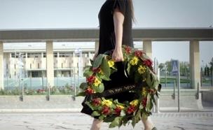"""""""יש פרחים שאף אישה לא צריכה לקבל"""". צפו (צילום: ויצו, מתוך הסרטון)"""