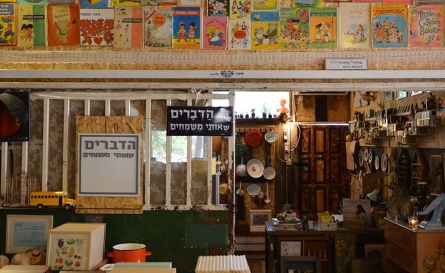הסטודיו של אוהד בתוך מתחם 'חוות האמנים (צילום: אוהד ורטהיימר)