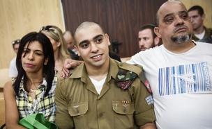 אזריה והוריו בבית המשפט (צילום: Miriam Alster/Flash90)