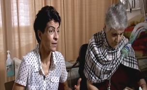 משפילים את הקשישים בדרך לביטוח (צילום: חדשות 2)