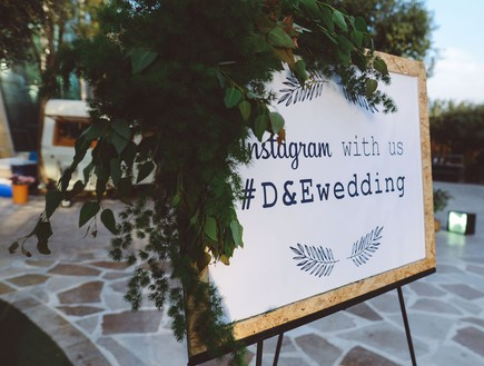 חתונה אביתר (2)