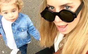שונית פרג'י (צילום: מתוך instagram)
