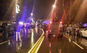 חשד לפיגוע בטורקיה, ארכיון