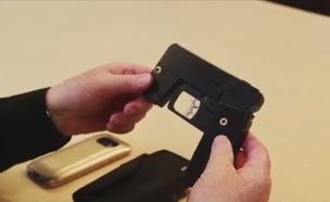סמארטפון, רובה, קטלני, דבורי (צילום: חדשות 2)