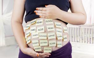שמות לילדים (צילום: Creativa Images, Shutterstock)