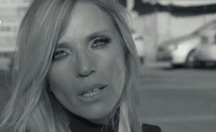 שרון פרי - קליפות (צילום: מתוך להיות זמרת, ערוץ 24)