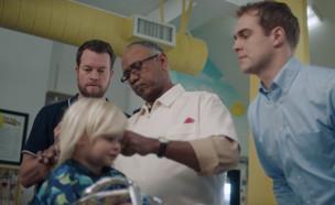 אבות גאים בפרסומת חדשה לחיתולים (צילום: מתוך יוטיוב)