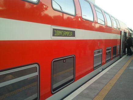"""""""תופסת תנועת הרכבות"""", (ארכיון) (צילום: חדשות 2)"""