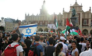 הפגנה (צילום: באדיבות אריאל אילוז)