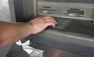בנק, כספומט, כסף (צילום: חדשות 2)