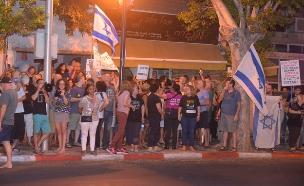 ההפגנה שלשום בפתח תקווה (צילום: חדשות 2)