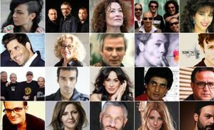 חידון המוזיקה הישראלית (צילום:  יחסי ציבור )
