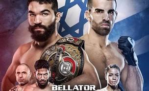 MMA בלאטור (יח``צ: יחסי ציבור)