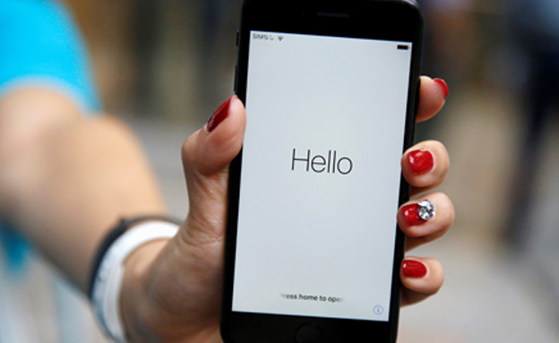 כיצד ייראה האייפון 8 החדש? (צילום: רויטרס)