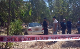 זירת איתור הגופה, היום (צילום: דוברות המשטרה)