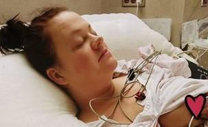 שואבת בזמן רעלת הריון (צילום: facebook.com, KateRiep_Godbye)