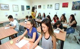 תלמידים בכיתה (צילום: חדשות 2)