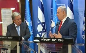 """מזכ""""ל האו""""ם ורה""""מ, היום (צילום: חדשות 2)"""