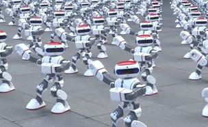 1,100 רובוטים רוקדים (צילום: יחסי ציבור)