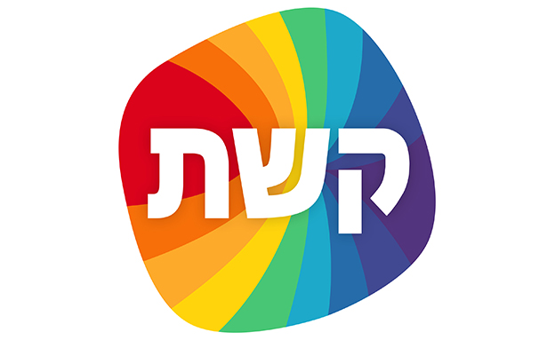 קשת הטלוויזיה של ישראל (צילום: שידורי קשת)