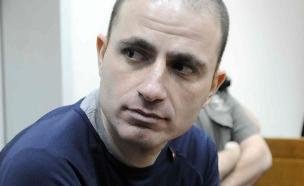 הואשם בשני מקרי רצח, אבוטבול (צילום: פלאש 90 יוסי זיליגר)