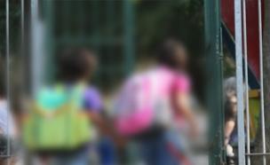תלמידים בית ספר ילדים כיתה ילד (צילום: פלאש 90 \ Yossi Zamir)