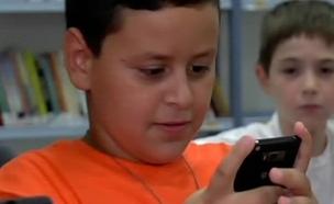 50 אלף תלמידי כיתה א' עם סמארטפון (צילום: חדשות 2)