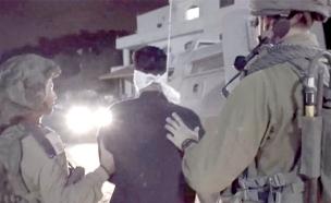 תיעוד מבצע הפשיטות של כוחות הביטחון (צילום: דובר צהל)