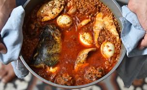 חמין דגים (צילום: חן ואלון קורן, אוכל טוב)