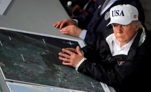 חבילת סיוע של 5.9 מיליארד דולר, טראמפ (צילום: רויטרס)