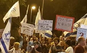 כך נראתה המחאה מול בית נאור (צילום: חדשות 2)